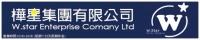 W. Star Enterprise Company