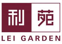 利苑 Lei Garden