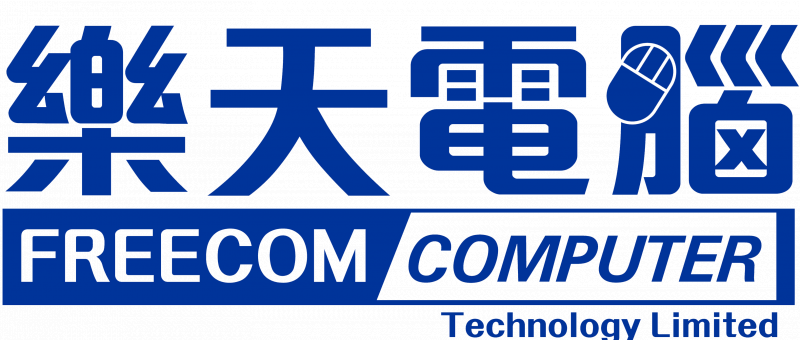 樂天電腦 FreeCom Computer
