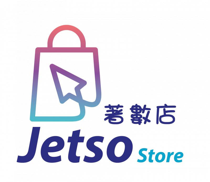 Jetso Store