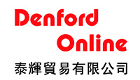 Denford Online (泰輝貿易有限公司 DENDFORD TRADING LIMITED)