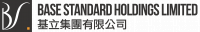 Base Standard