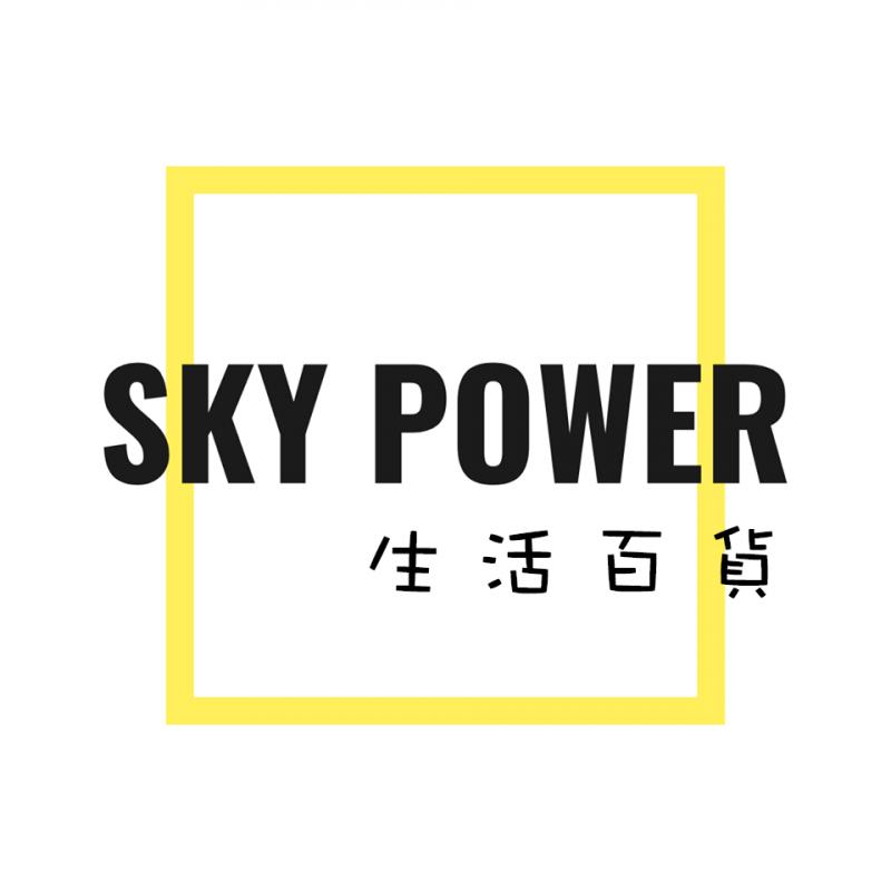 SKY POWER STORE