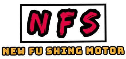 NFS 新富城汽車材料公司