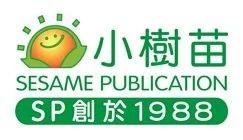 小樹苗教育出版社有限公司