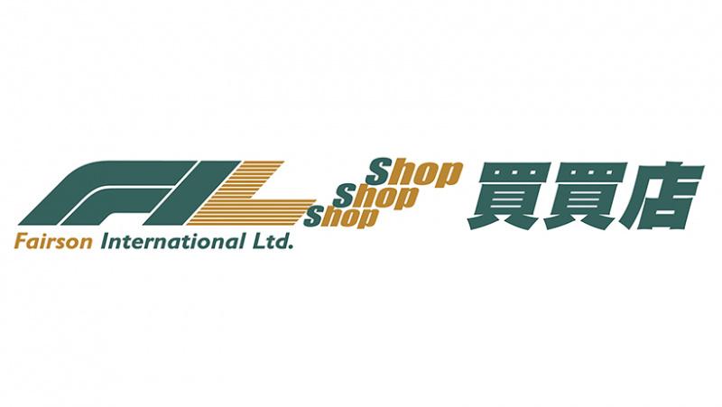 ShopShopShop買買店