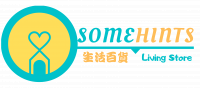 SomeHints生活百貨