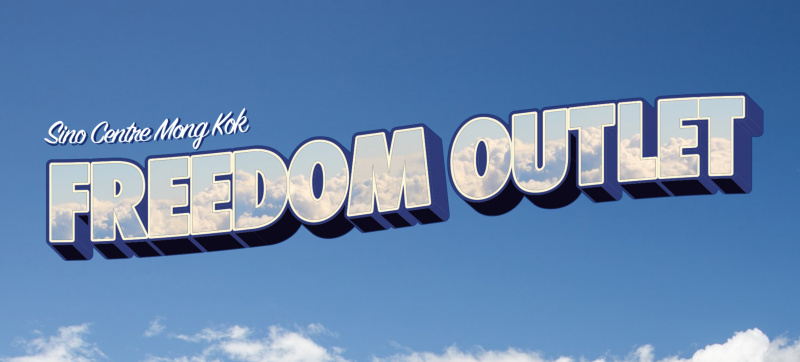 Freedom Outlet