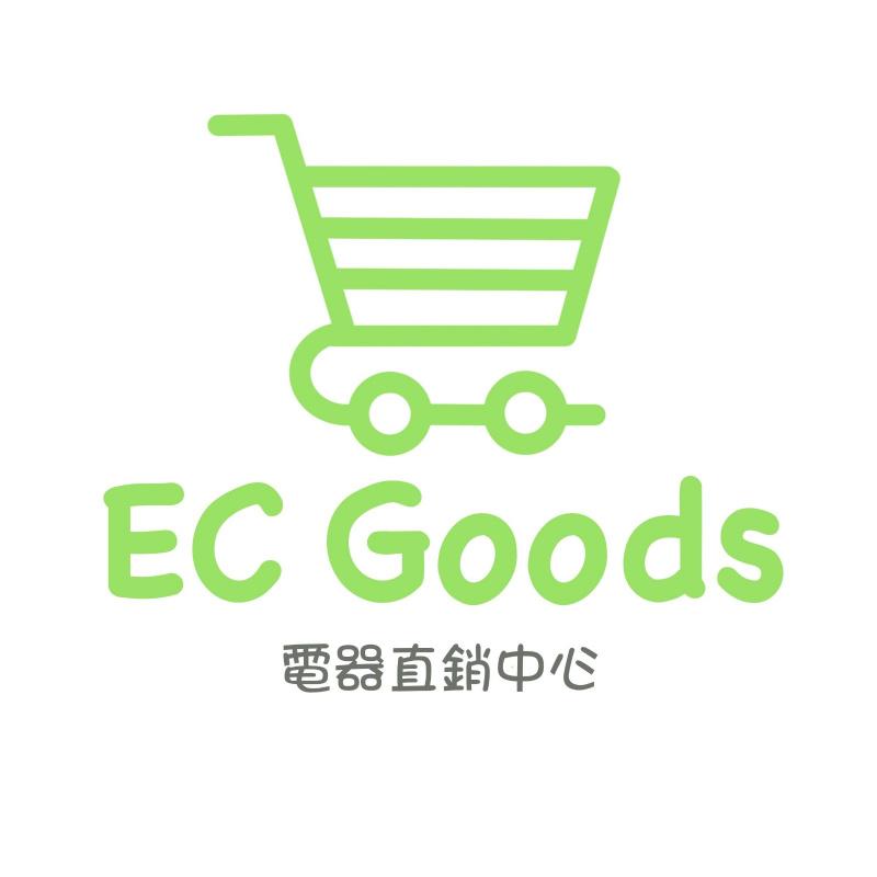 EC Goods 電器直銷中心