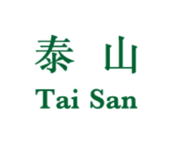 泰山企業貿易公司