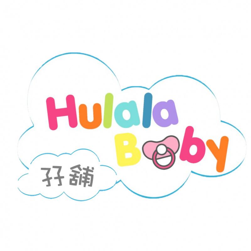 Hulala Baby Healthcare 孖舖