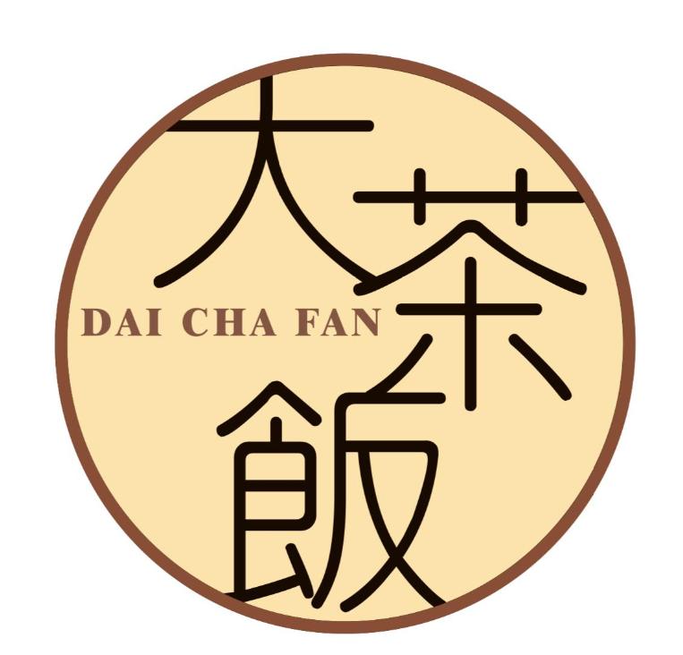 DCF MART 大茶飯