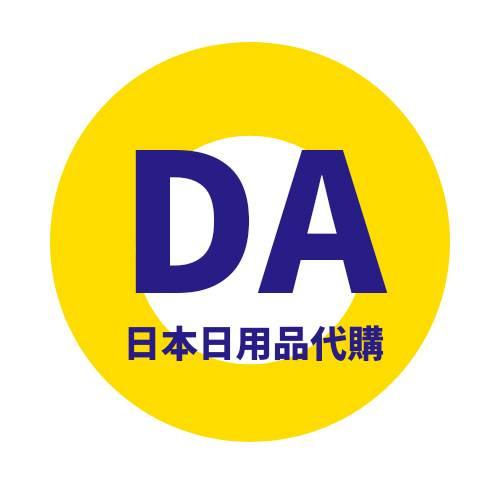 Daichi Agency