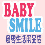Babysmile Online Store