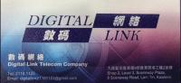 DIGITAL LINK (數碼網絡)