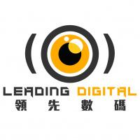 領先數碼有限公司 (Leading Digital 領先數碼)