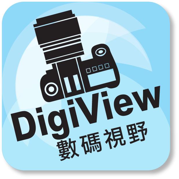 DigiView 數碼視野