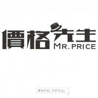 價格先生 (Prices MR.)