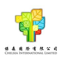 保森國際 Chelsea International