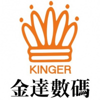 Kinger Digital 金達數碼