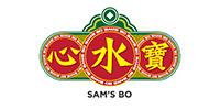 心水寶 Sam's Bo HK (Sam's Bo 心水寶)