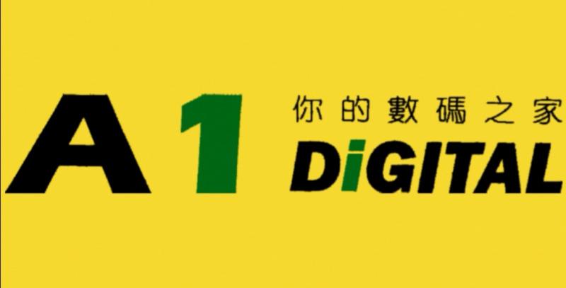 A1DIGITAL