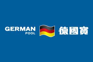 German Pool 德國寶香港有限公司