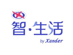 Xander's Price Shop