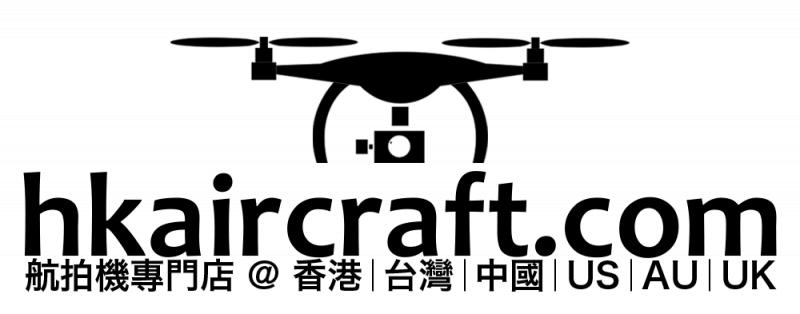 HkAircraft 航拍機專門店