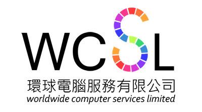 環球電腦服務有限公司 WCSL