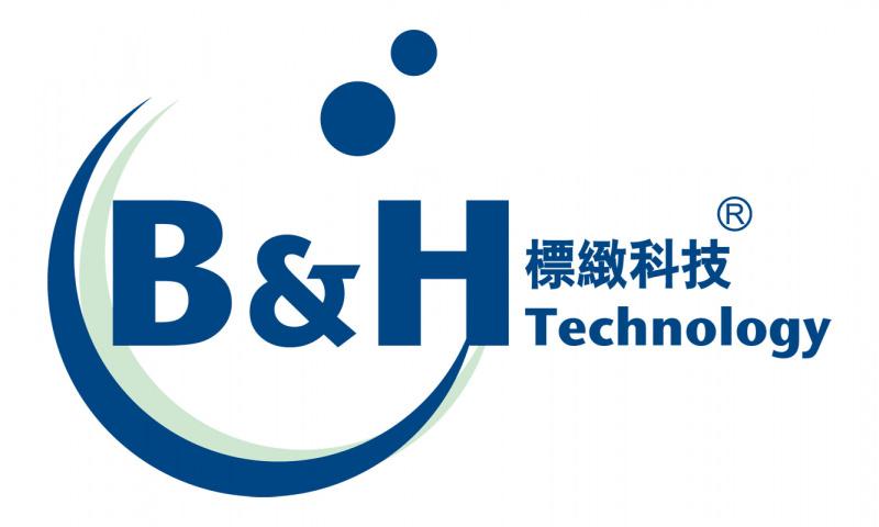 B&H標緻科技