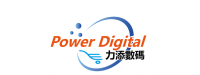 力添數碼 POWER DIGITAL