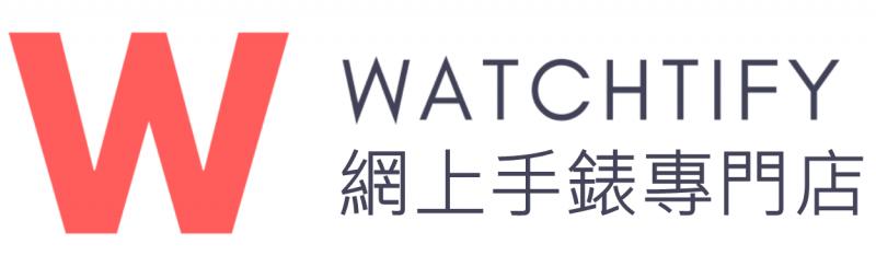 Watchtify網上手錶專門店
