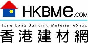 香港建材網 hkbme