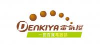 Denkiya電氣屋