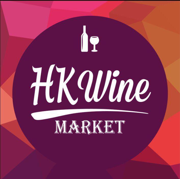 HK Wine Market