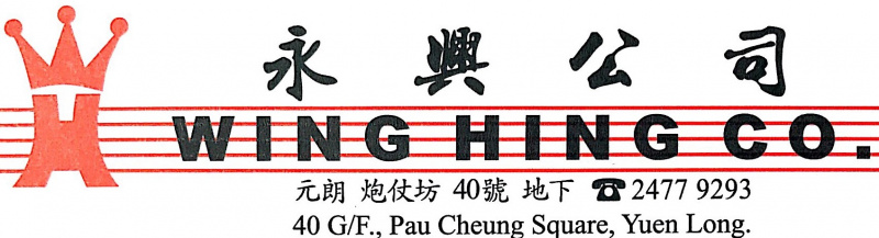 Wing Hing Co