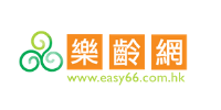香港樂齡網