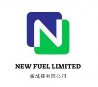 NewFuel 新域達電腦專門店 (NEW FUEL LIMITED)