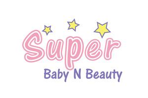 Superbaby N Beauty 嬰兒及護膚品生活百貨店