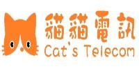Cats Telecom 貓貓電訊