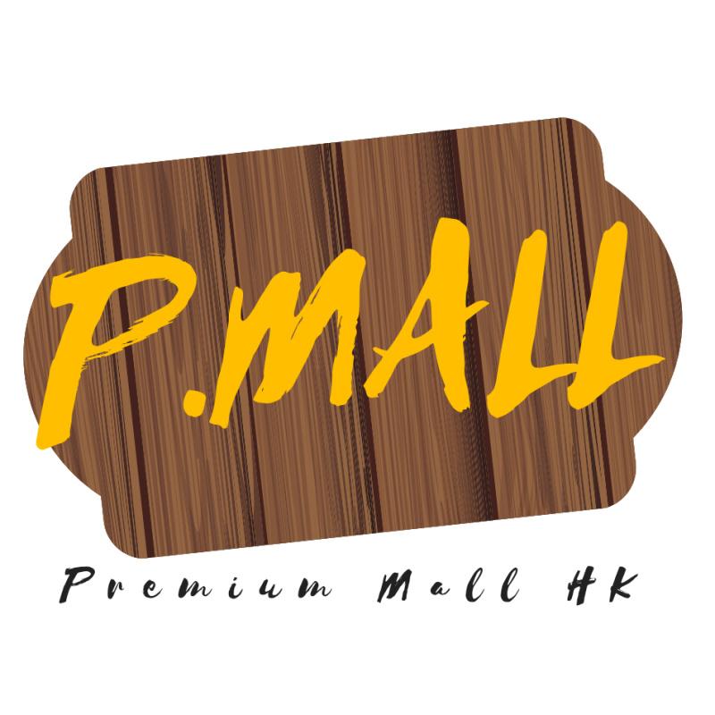 Premium Mall HK