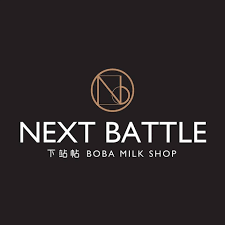 下站帖 Next Battle