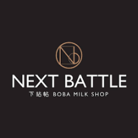 下站帖 Next Battle