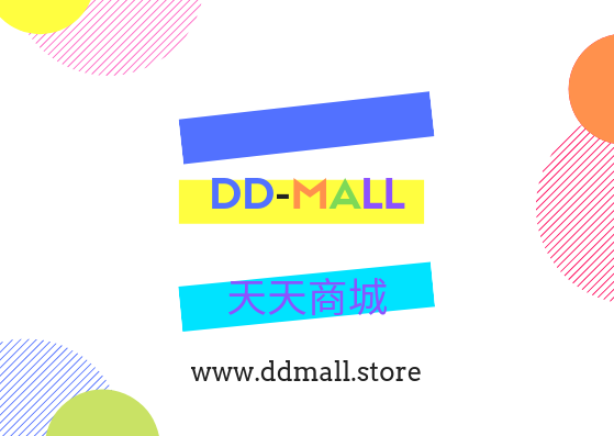 DDmall 天天商城