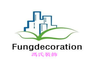 Fungdecoration