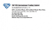 Top Win International Trading LTD