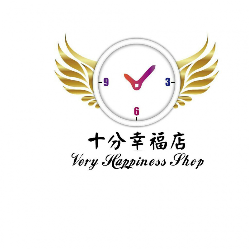 Very Happiness Shop 十分幸福店