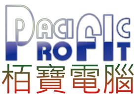 Pacific Profit HK Ltd 栢寶香港有限公司