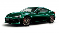 Toyota 86 British Green Limited Edition 極吸引!可惜只給日本